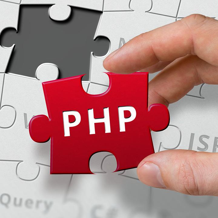 プログラミング言語「PHP」とは?